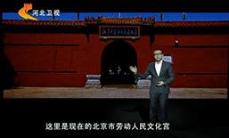 《中华好家风》六尺巷背后的故事