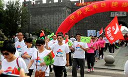 视频:徒步环古城,倡导绿色出行,创建国家历史文化名城