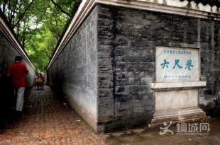 桐城六尺巷成旅游新贵,前4个月吸引百万游客收入近2亿