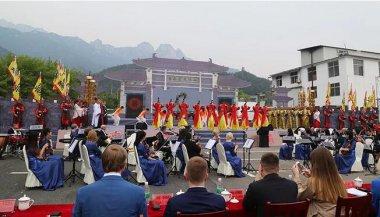 首届中俄·天柱山文化旅游交流活动今日启动